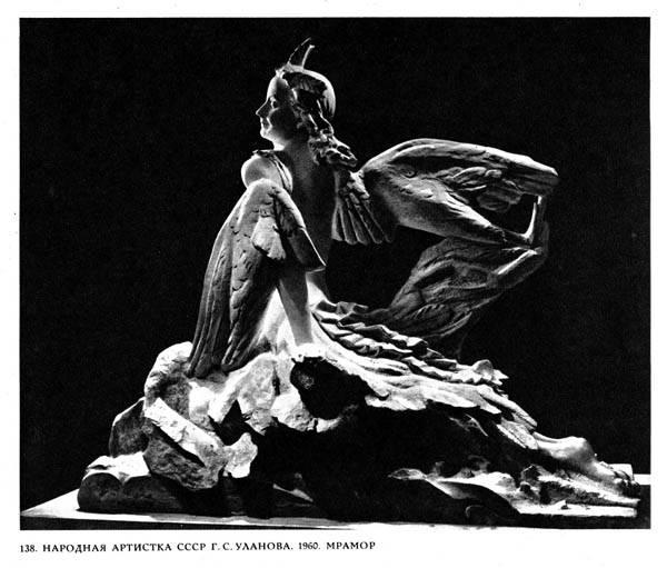 konenkov-sculptor_11