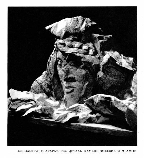 konenkov-sculptor_18