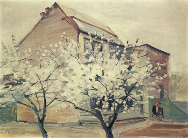 Весна в моем саду. 1945