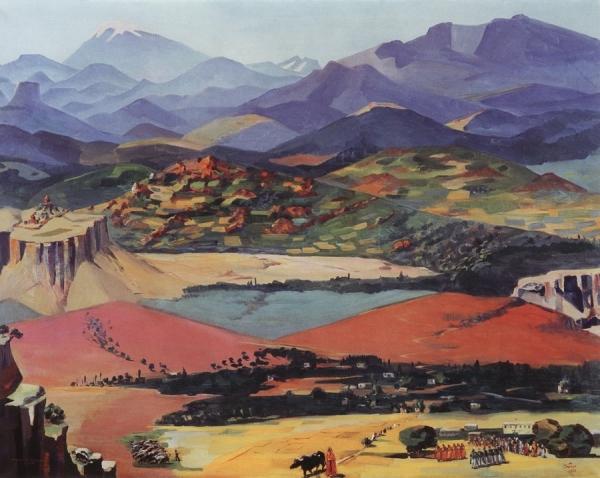 Армения. 1957