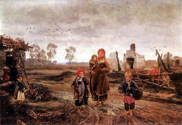 Погорельцы. 1871 г.