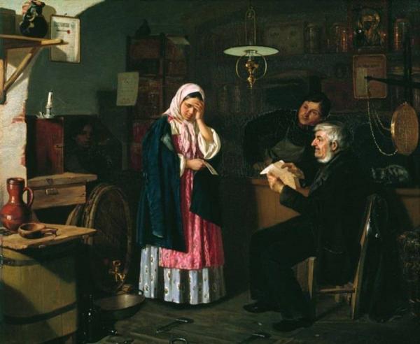 «Чтение письма в мелочной лавке» 1864 г.
