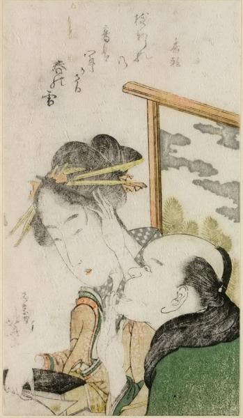 Женщина с сямисэном и плектором слушает шепот мужчины