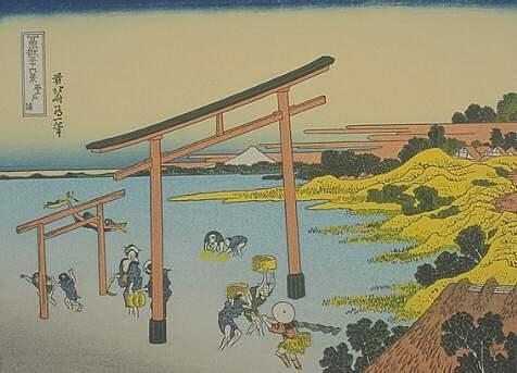 Nobuto-Ura, the Inlet of Nobuto