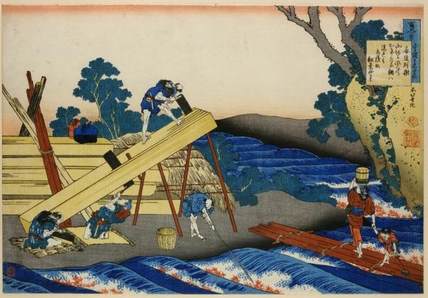 Харумити-но Цураки (Harumichi no Tsuraki) (ум в 920)
