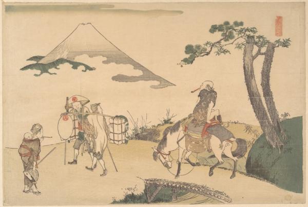 Путники и гора Фудзи