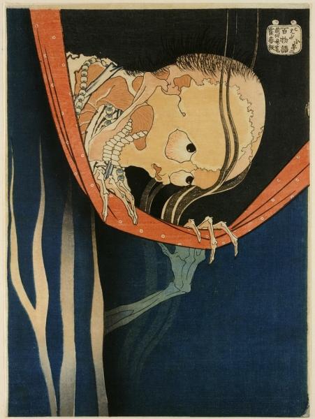 Призрак Kobata Keiji