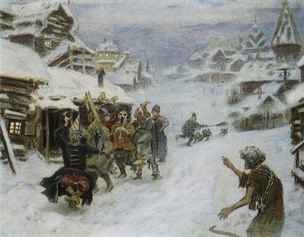 Скоморохи. 1904