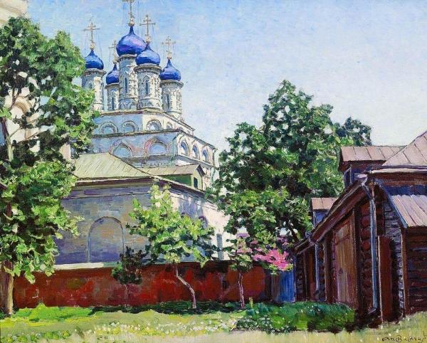Троицкая церковь на Берсеневке. 1922