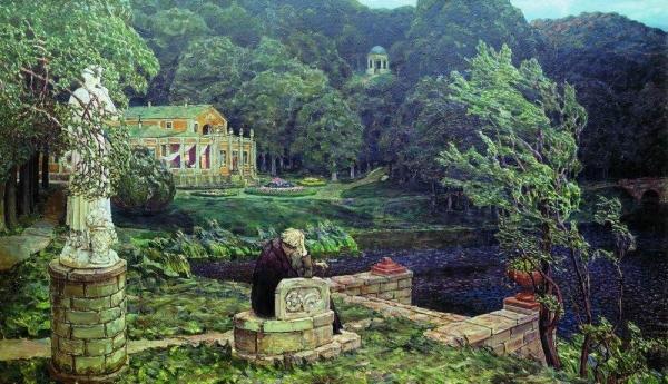 Шум старого парка. 1926