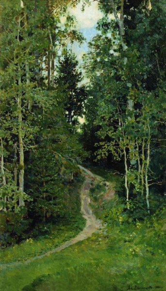 Осинки. Абрамцево. 1886