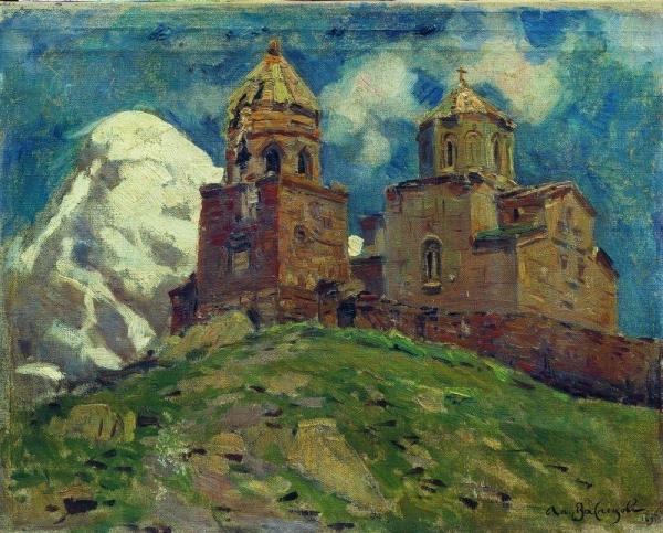 Церковь Цминда Самеба. Кавказ. 1895