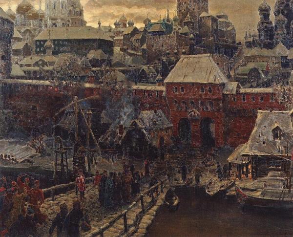 Москва середины XVII столетия. Москворецкий мост и Водяные ворота. 1900