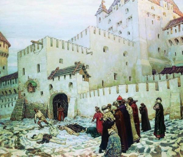 Московский застенок. Конец XVI века. 1912
