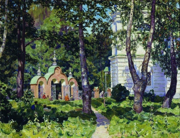 На погосте. Демьяново. 1917