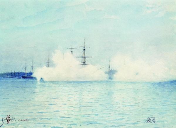 Салют 26 сентября 1902 года