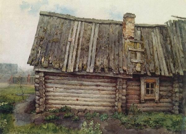 Изба. 1873