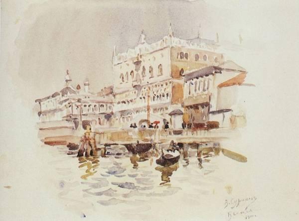 Венеция. Палаццо дожей. 1900