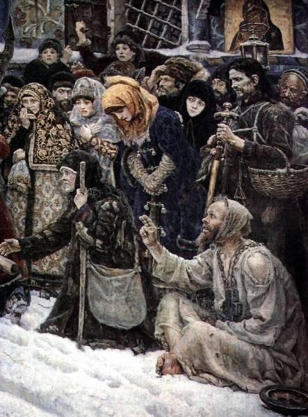 Боярыня Морозова. Фрагмент