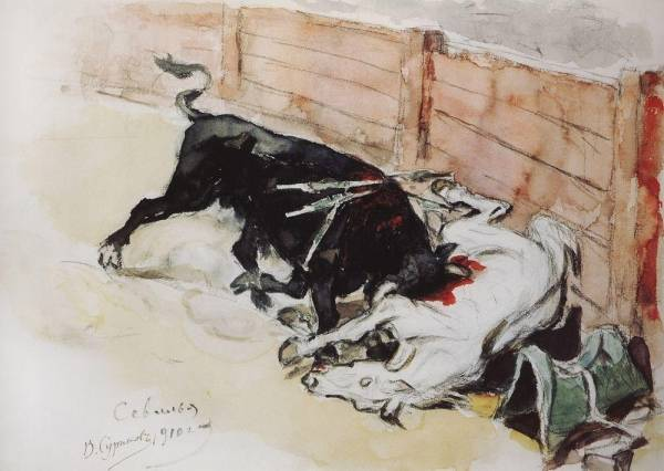 Севилья. Бой быков. 1910