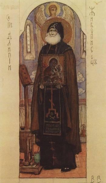 Алипий-живописец. 1885-1893