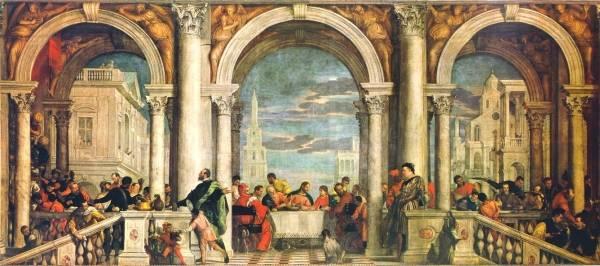 Пир в доме Левия, 1573