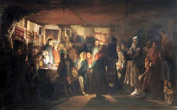 Приход колдуна на крестьянскую свадьбу. 1875