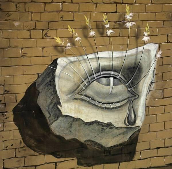1944 Цветущий глаз