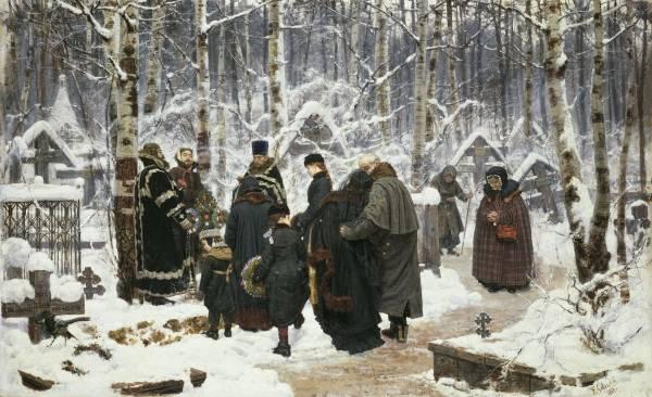 Панихида в 9-й день на кладбище  1885