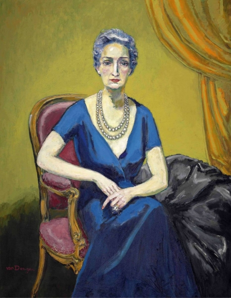 Портрет мадам