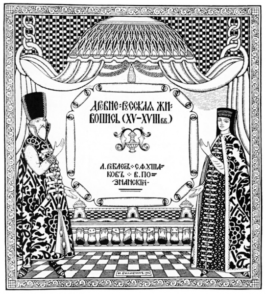 Титульный лист для журнала Золотое руно