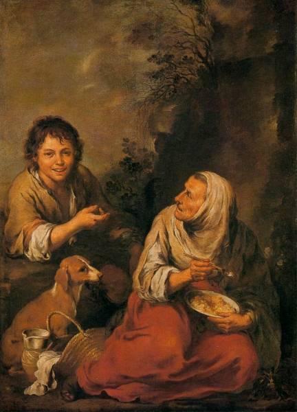 Старая женщина и юноша