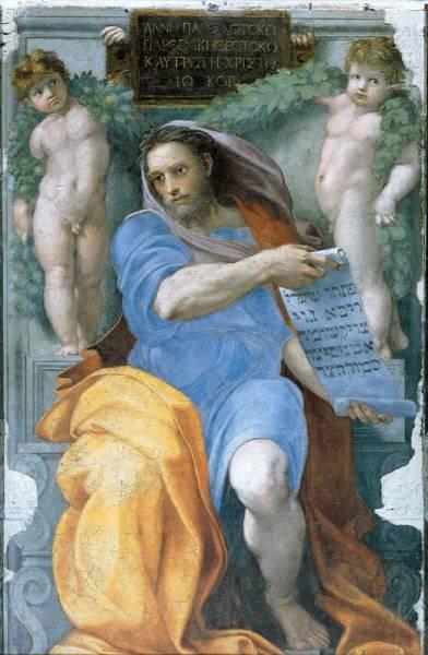 Фреска. Пророк Исайя