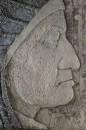 Айваско (рельеф)