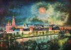 Симфония вечернего города