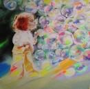 Радужный мир