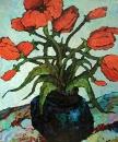 Красные цветы. Эскиз.