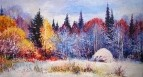 Холодный ноябрь