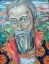 Русский князь