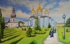 Михайловский златоверхий.