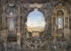 Стена Исторического Аквариума