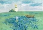 Голубое лето