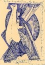 Жены иудейские или павлин с орлиным взором