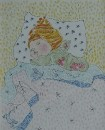 Катя спит