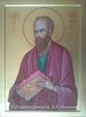 Св. Апостол Павел.