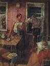 Тревога. 1926
