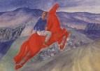 Фантазия. 1925