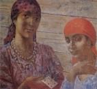 Цыганки. 1926-1927