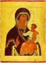 Богоматерь Одигитрия. 1502 . Государственный Русский музей