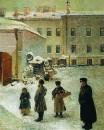 Петербургский дворик. Конец 1850-х